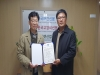 영남이공대, 애견신문사와 반려동물 전문인력 양성을 위한 업무협약 체결