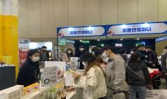 미래전람 `2020 부산펫쇼' 성황리에 종료... 11월에는 수원에서