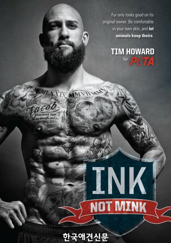 크기변환_Tim-Howard-Ink-Not-Mink.jpg