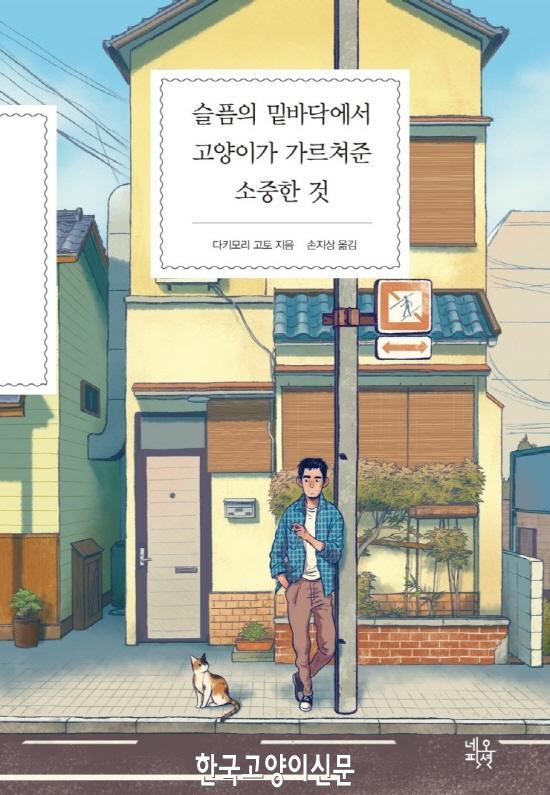 크기변환_슬픔의~1.JPG