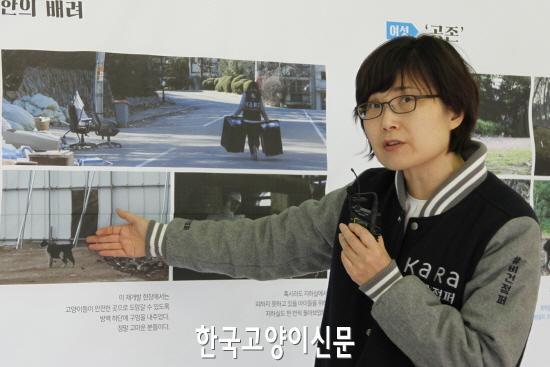크기변환_인터뷰-카라 전진경 이사.JPG