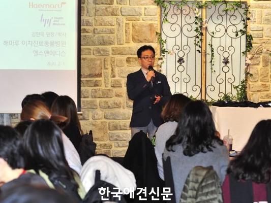 반려견 동반 산책 앱 Weedle 김현욱 대표, 반려견 비만 예방 및 개선을 위한 산책 장려 강연(2).png